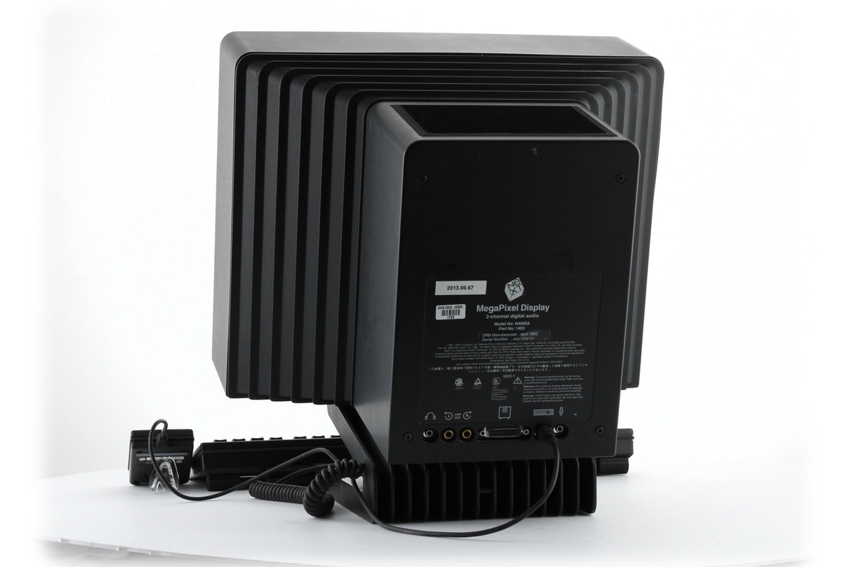 Monitor - NeXT Cube
