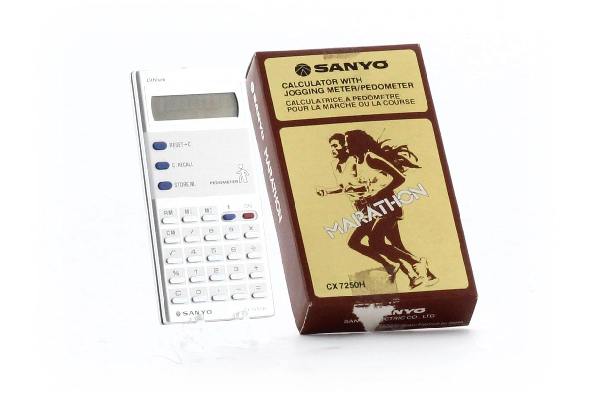Sanyo Marathon: Calculator with Jogging Meter/ Pedometer